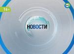 Россияне сегодня могут поздравить космонавтов с праздником по СМС