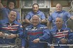 Пилотируемый корабль «Союз МС-08» успешно пристыковался к МКС