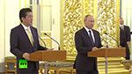 Путин и Абэ провели сеанс связи с МКС