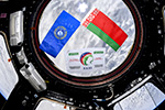 31-й международный конгресс Ассоциации участников космических полетов