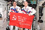 Копию Знамени Победы, побывавшую в космосе передадут Музею Космонавтики